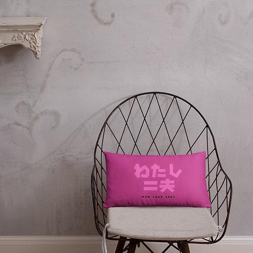 M4M  YEAR 6589 Basic Pillow