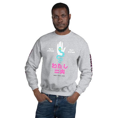 M4METATRON Unisex Sweatshirt