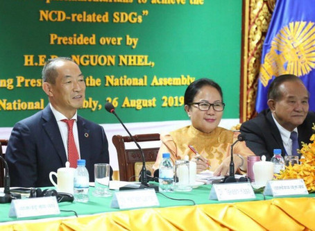 National Parliamentary Forum on NCDs