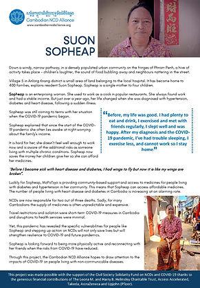 Suon Sopheap JGP.jpg