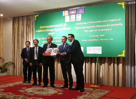 Launch of NCD Investment Case