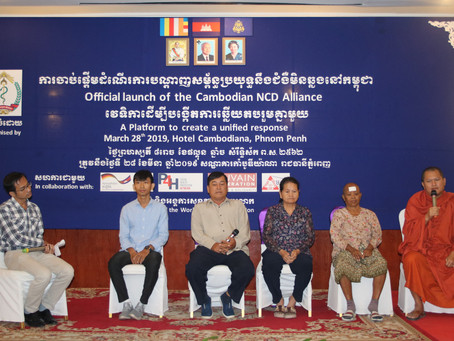 Tackling NCDs in Cambodia: Official launch of Cambodian NCD Alliance
