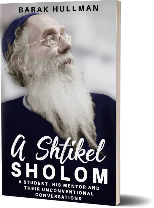 Yeshivat Simchat Shlomo – a taste of Jerusalem
