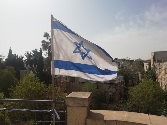 Yom Ha'azmaut - Come to the Land of Israel