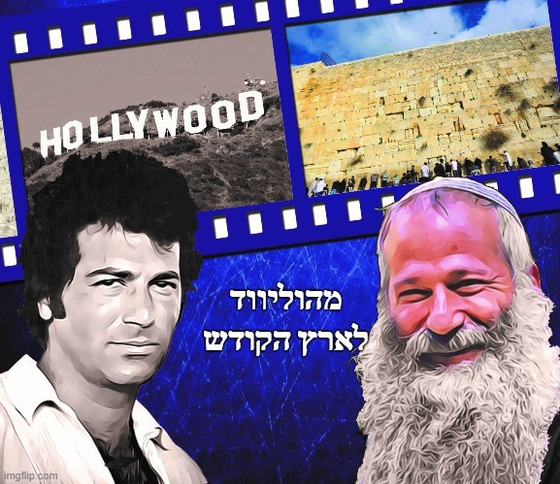 From Hollywood to the the Holy Land - Book Review