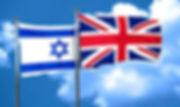 UK Israel.jfif