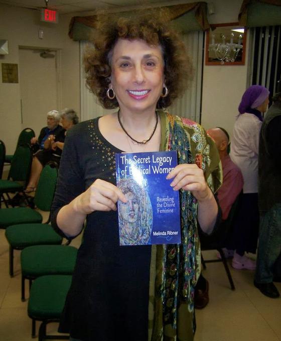 ROSH HASHANAH TEACHINGS