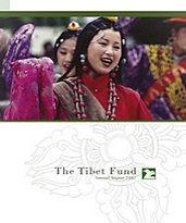TibetFund_AR_8_18_08_Page_01_edited.jpg