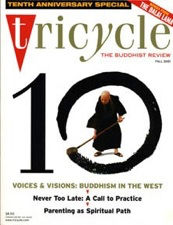Trike10th.jpg