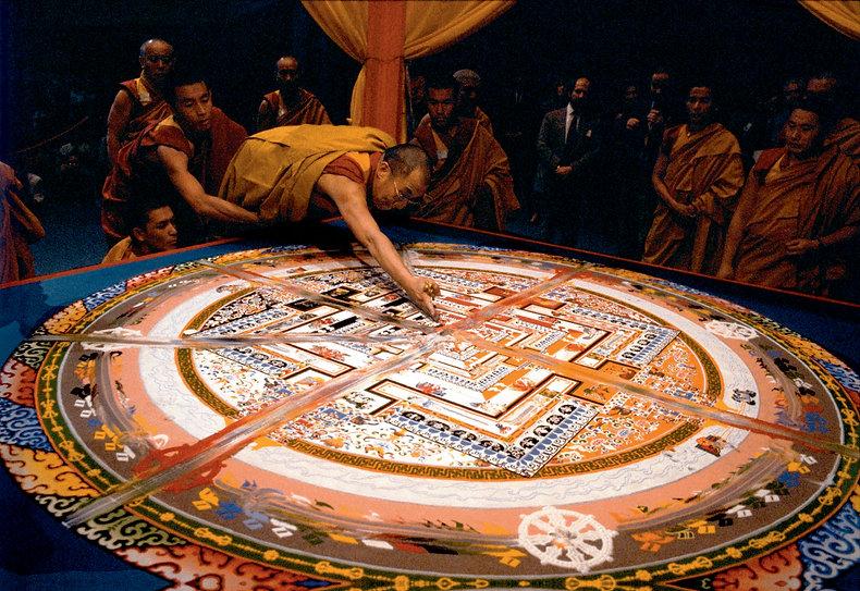 H.H.Mandala.jpg