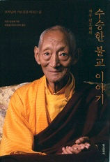 Kalu Korean book cover.jpg