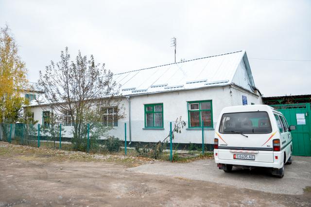 Kemin boarding school