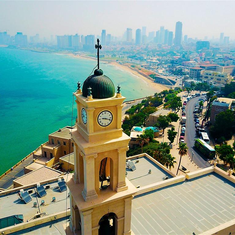 Tel Aviv GDPR Conference