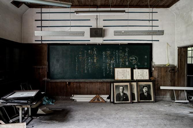 Abandoned Nara Mountain Valley School