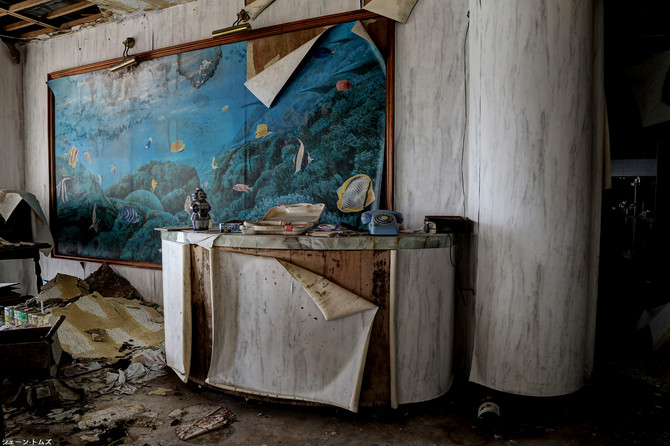 Abandoned Seaside Marine Resort