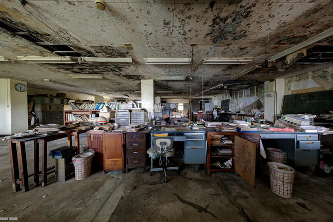 The abandoned Japanese Company Office