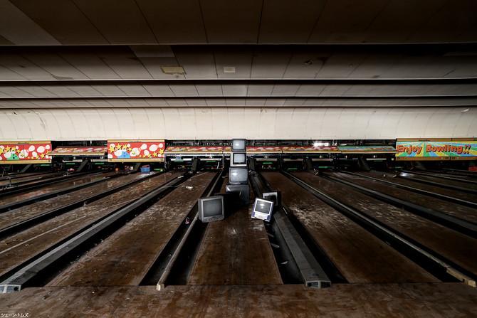 Osaka Bowling Alley