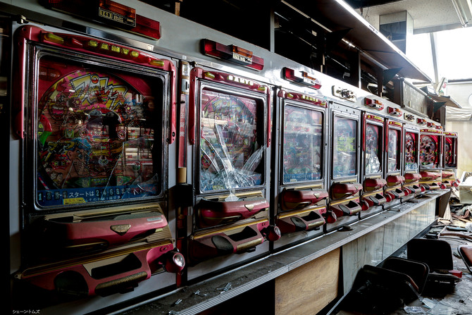 Saitama Pachinko and Slot