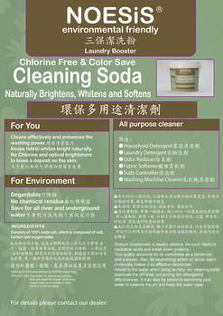 Cleaning Soda A5.jpg