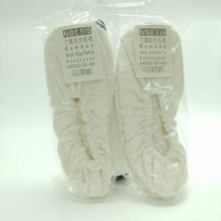Anti-Slip Bamboo Terry Footcover