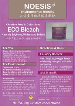 Oxygen Bleach A5.jpg