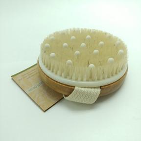 Bamboo Massage Brush