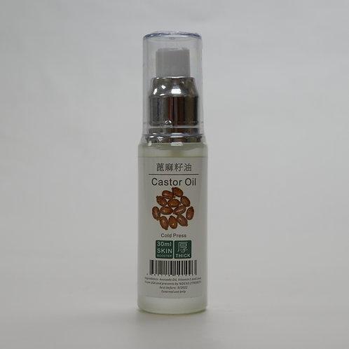 Castor Oil 蓖麻籽油