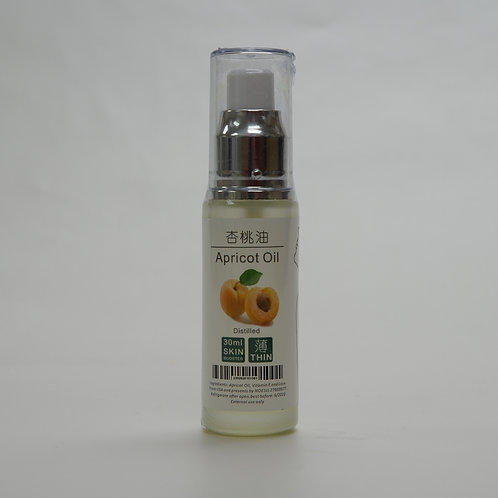 Apricot Oil 杏桃油