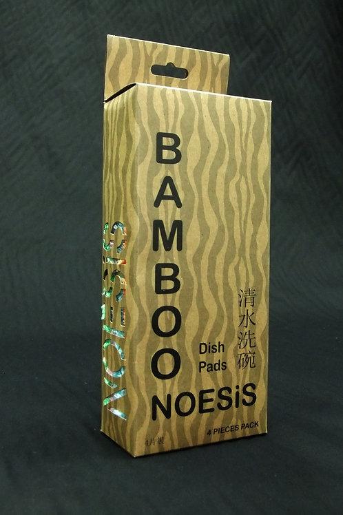 盒裝全竹洗碗布 Bamboo Dish Pads in Box