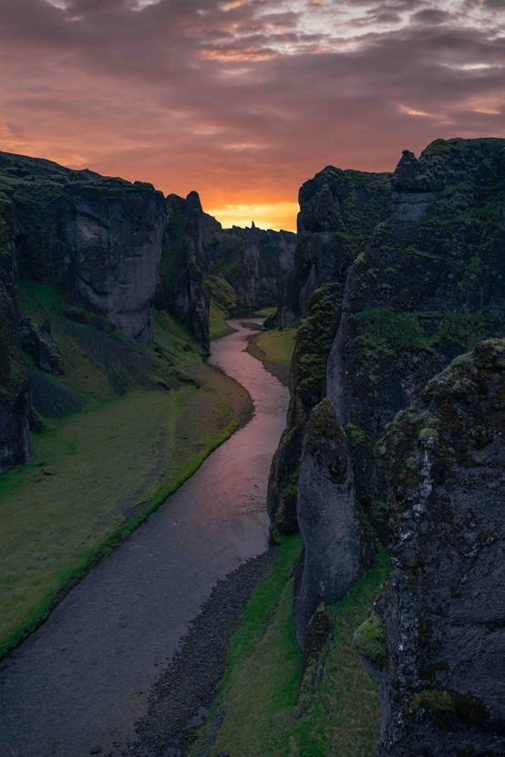Fjaðrárgljúfur Krater