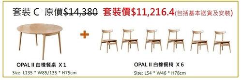 OPAL II Solid Oak Dining Table SET C