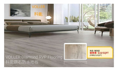 VOLLER Diamond RVP Flooring - Beige $423.2/Box(23.51sqft) + Delivery $300