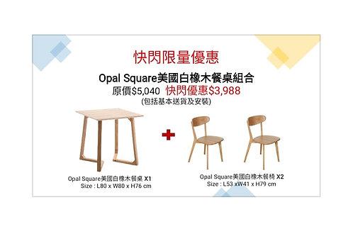 OPAL SQUARE Solid Oak Table Set