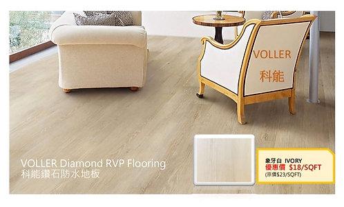 VOLLER Diamond RVP Flooring - Ivory $423.2/Box(23.5sqft) + Delivery $300