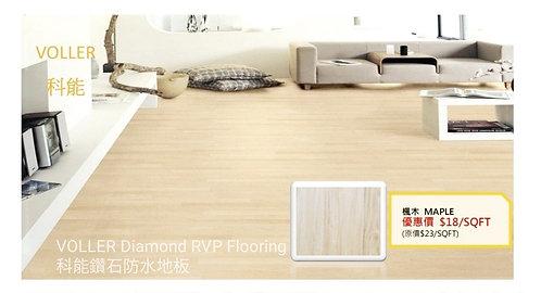 科能鑽石防水地板- 楓木 $423.3/盒(23.5平方尺)+ 運費 $ 300