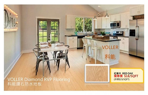 VOLLER Diamond RVP Flooring - Red Oak $423.2/Box(23.51sqft) + Delivery $300