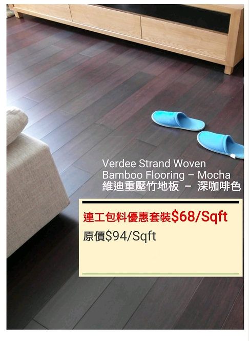 COLOUR Bamboo Flooring - Mocha Package $68/sqft (Installation Fee Included)