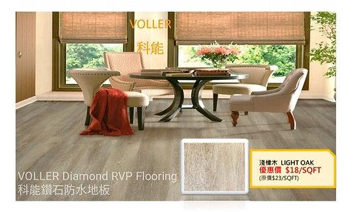 VOLLER Diamond RVP Flooring - Light Oak $423.2/Box(23.51sqft) + Delivery $300