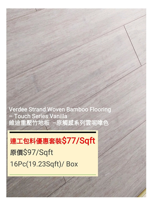 TOUCH Bamboo Flooring - Vanilla Package $77/sqft (Installation Fee Included)