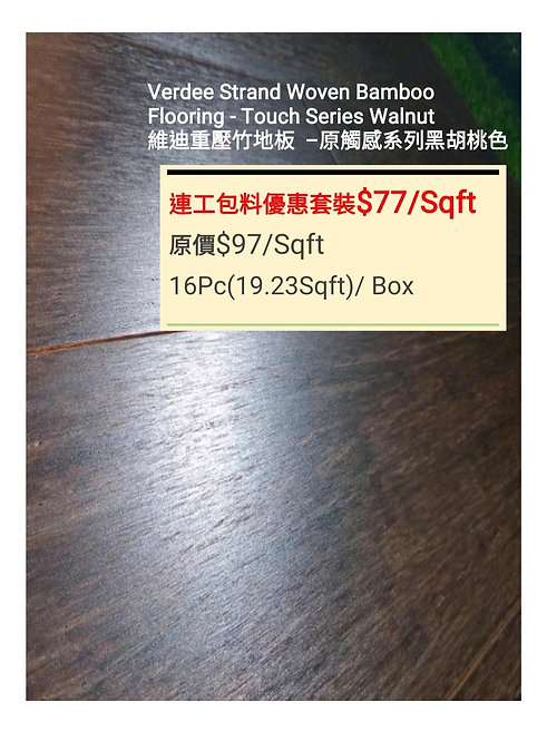 TOUCH Bamboo Flooring - Walnut Package $77/sqft (Installation Fee Included)