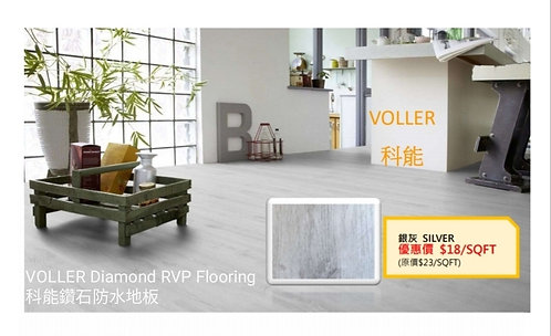 VOLLER Diamond RVP - Silver $423.2/Box(23.51sqft) + Delivery $300