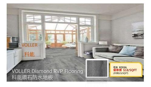 VOLLER Diamond RVP - Fossil $423.2/Box(23.51sqft) + Delivery $300