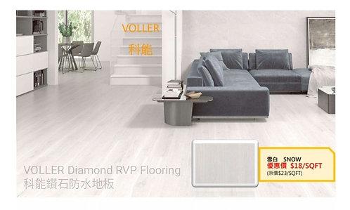 VOLLER Diamond RVP Flooring - Snow $423.2/Box(23.51sqft) + Delivery $300