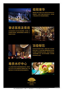 Pudong_China Business News2.jpg