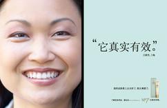 No7_LaunchDPSv9_CHINA_Page_2.jpg
