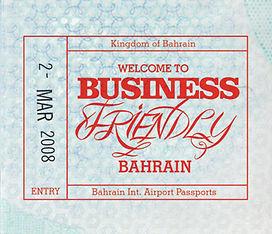 BahrainPassportStamp.jpg