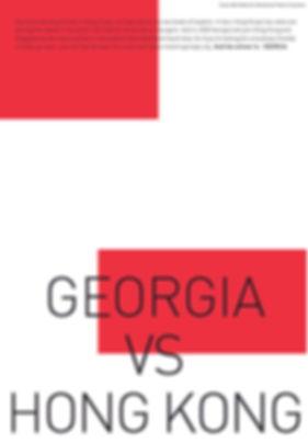 Georgia_A4_Page_4.jpg