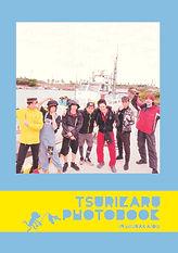釣り猿2フォトブック001_ol-25.jpg