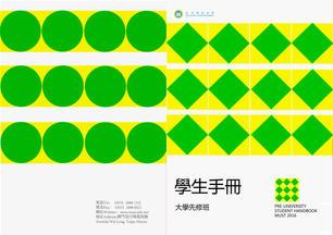 打印 张圣妮 (5).jpg