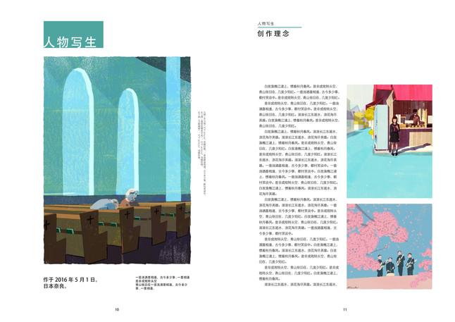 书籍6.jpg